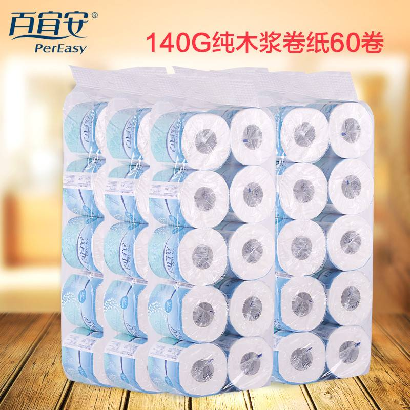 Bulk Sell Soft Coreless Toilet Paper Tissue, 219 Sheets/ Roll - 12 Roll