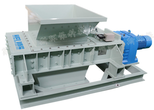 Small-size Crusher Type 60