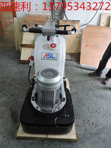 Hot sale floor screeding machine concrete floor grinding machine ASL600-T1