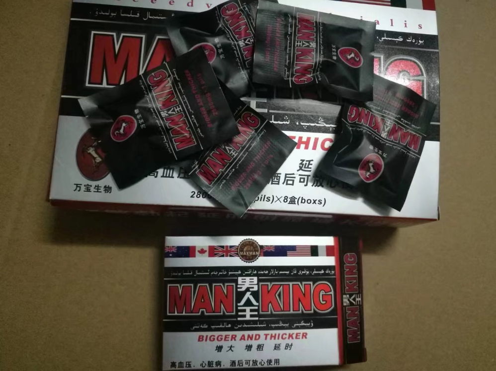 Man King Herbal Male Enhancement Pills Bigger And Thicker Sex Products