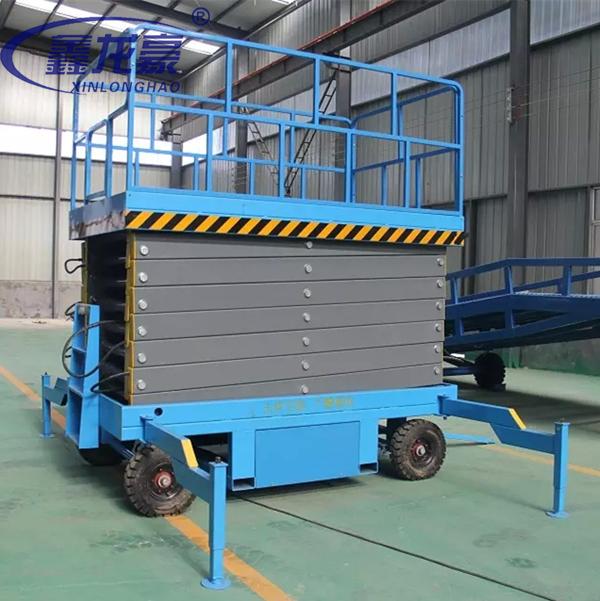 4-18.0 M , 300 Kg , 500 Kg Hydraulic scissor lift platform