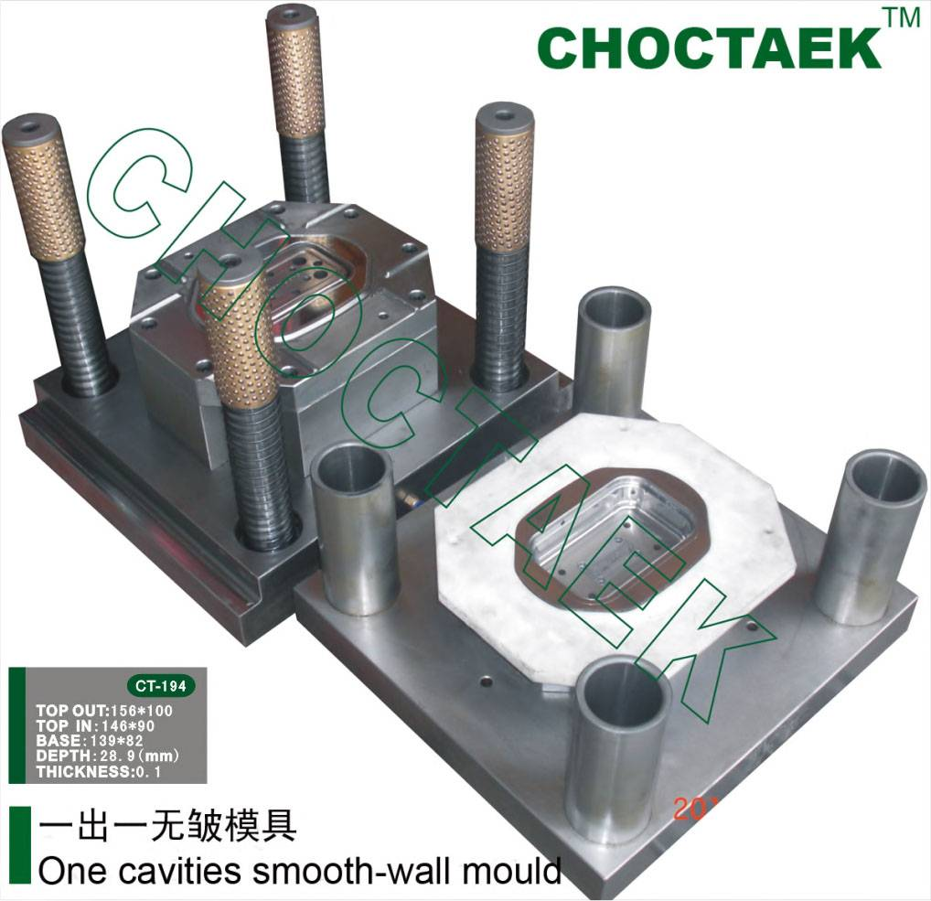 Smooth wall container mould