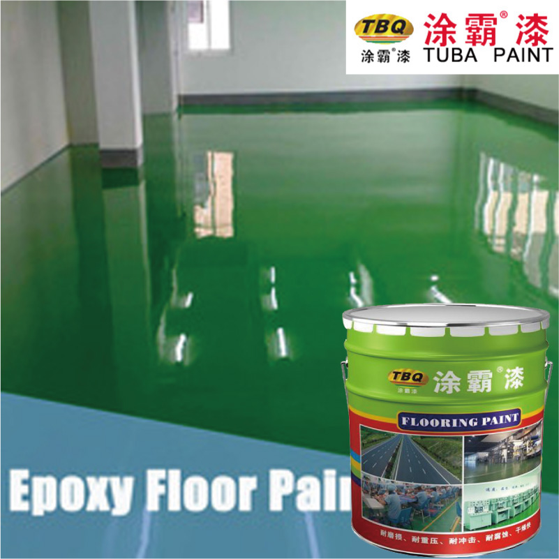 China tuba scrub resistance floor paint for decoration