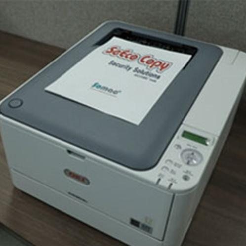 SeEco Paper/Printer/Gate (Preventing the information leakage)