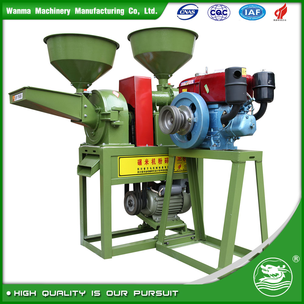 WANMA8011 High Capacity Rice Mill Paddy Husker