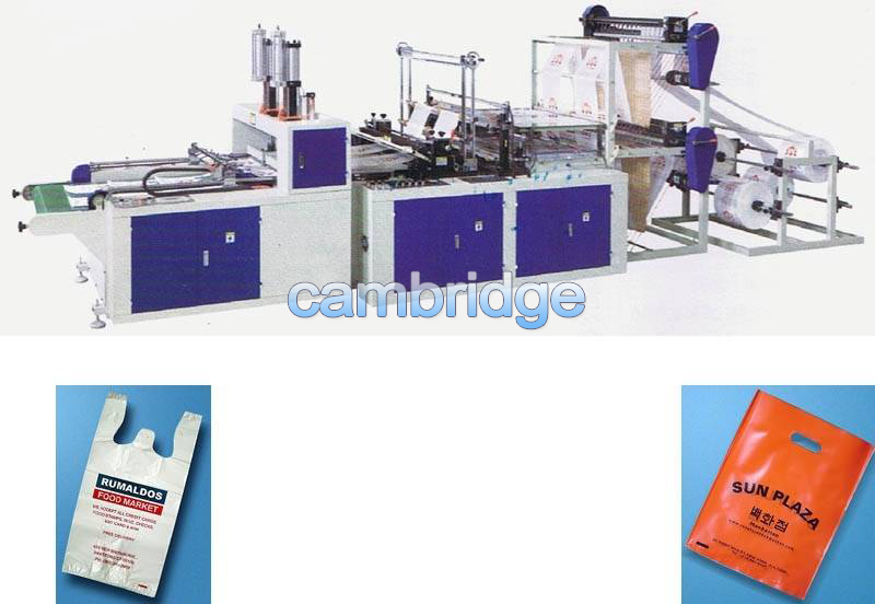 Full automatic heat sealing and cold cutting bags making machine