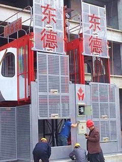 Good quality dongde brand construction hoist