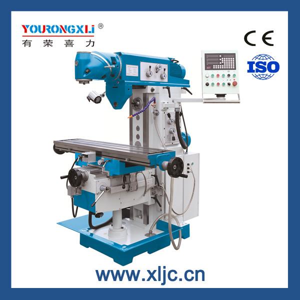 XQ6432 universal milling machine