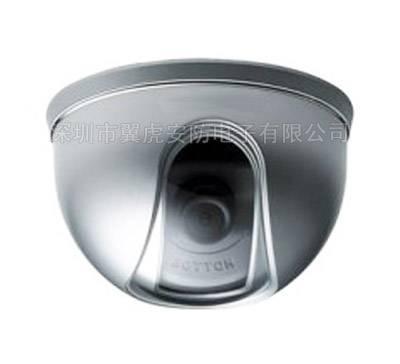 Shenzhen: shell MDP-017-S Silver Hummingbird security monitoring camera shell hemisphere monitoring