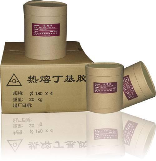 Insulating glass butyl sealant