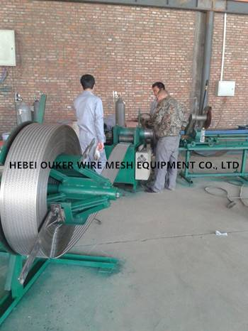 Bridge solt screen machine