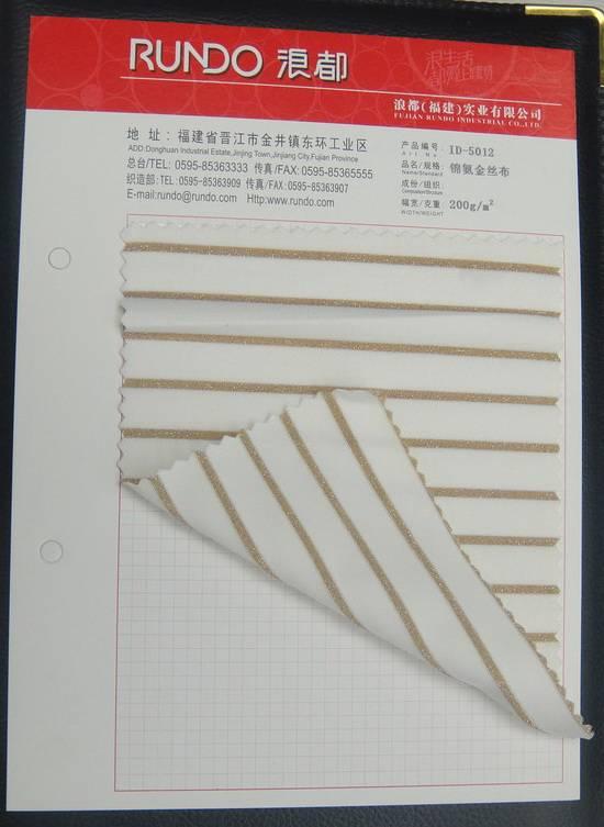 nylon spandex golden thread stripes fabric