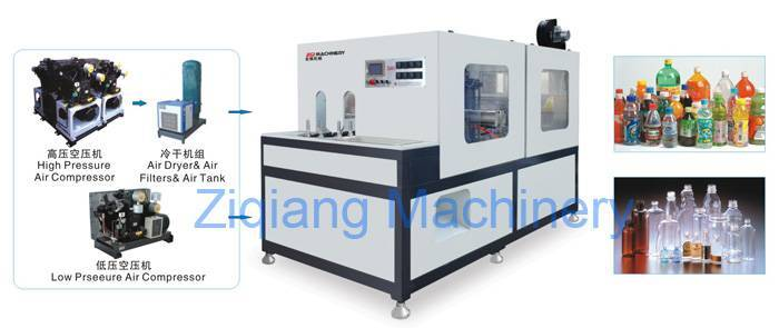 1100-2300Bottles/hour,Max.5L PET Bottle Blowing Machine