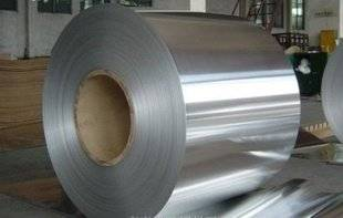 good price nice appearance galvalume steel coil