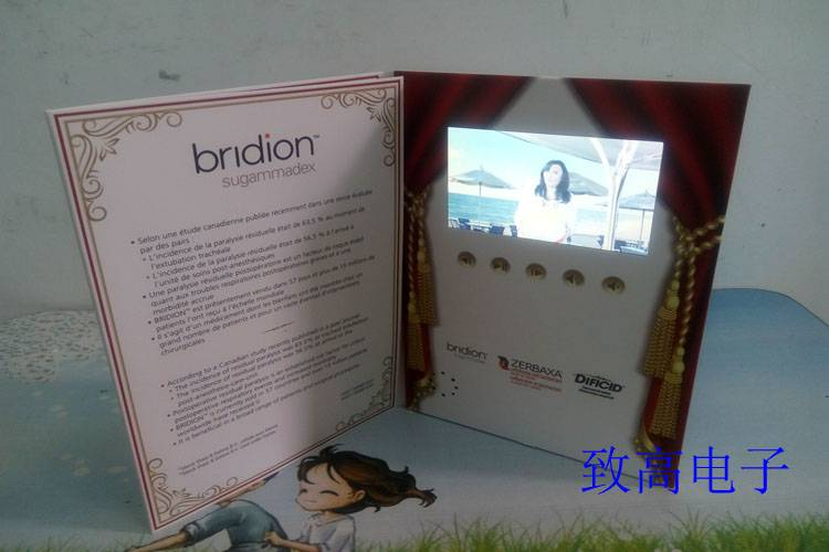 "4.3"" lcd vedio promotional brochure/advertising brochure/greeting card/wedding invitation card"