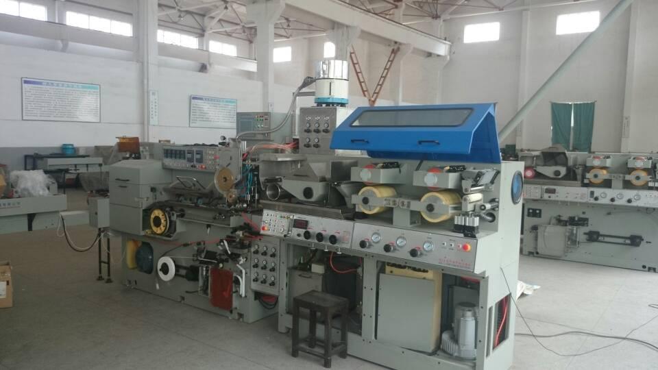 ZL23J Capsule Filter Machine