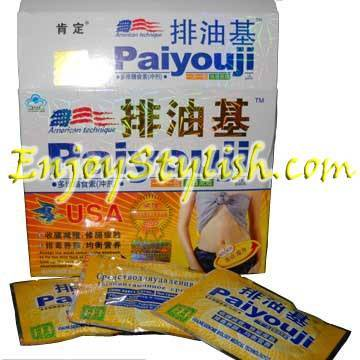 Pai oil-based capsule,weight loss,slimming product, herbal weight loss