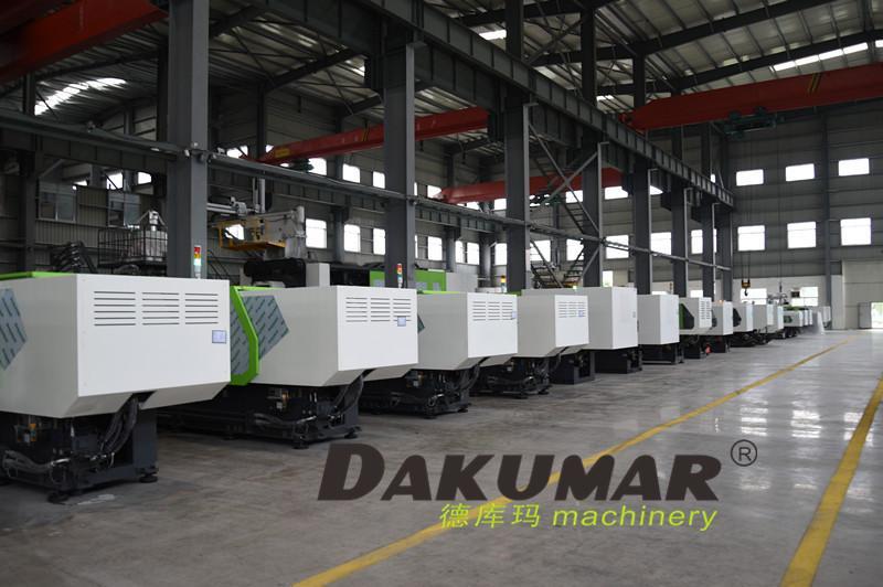 DAKUMAR MACHINERY WORKSHOP