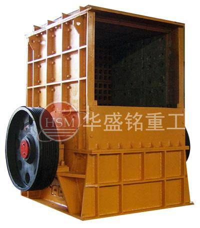 Heavy Hammer bottle glass crusher