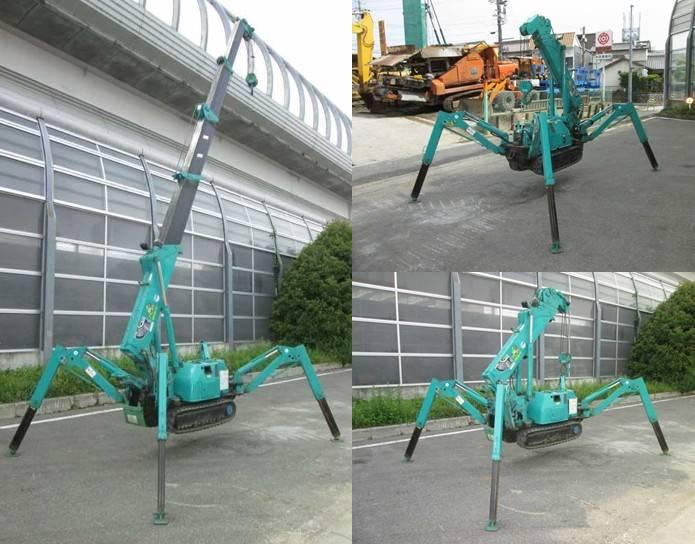 Mini Spider Crane with crawler