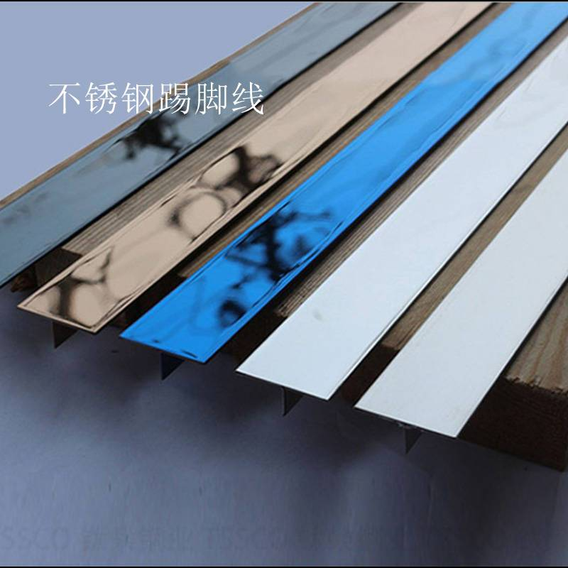 Professional decorative metal T shape 304 stainless steel tile trim edging trim