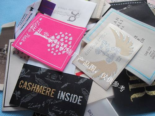 custom fashionable woven labels for clothing