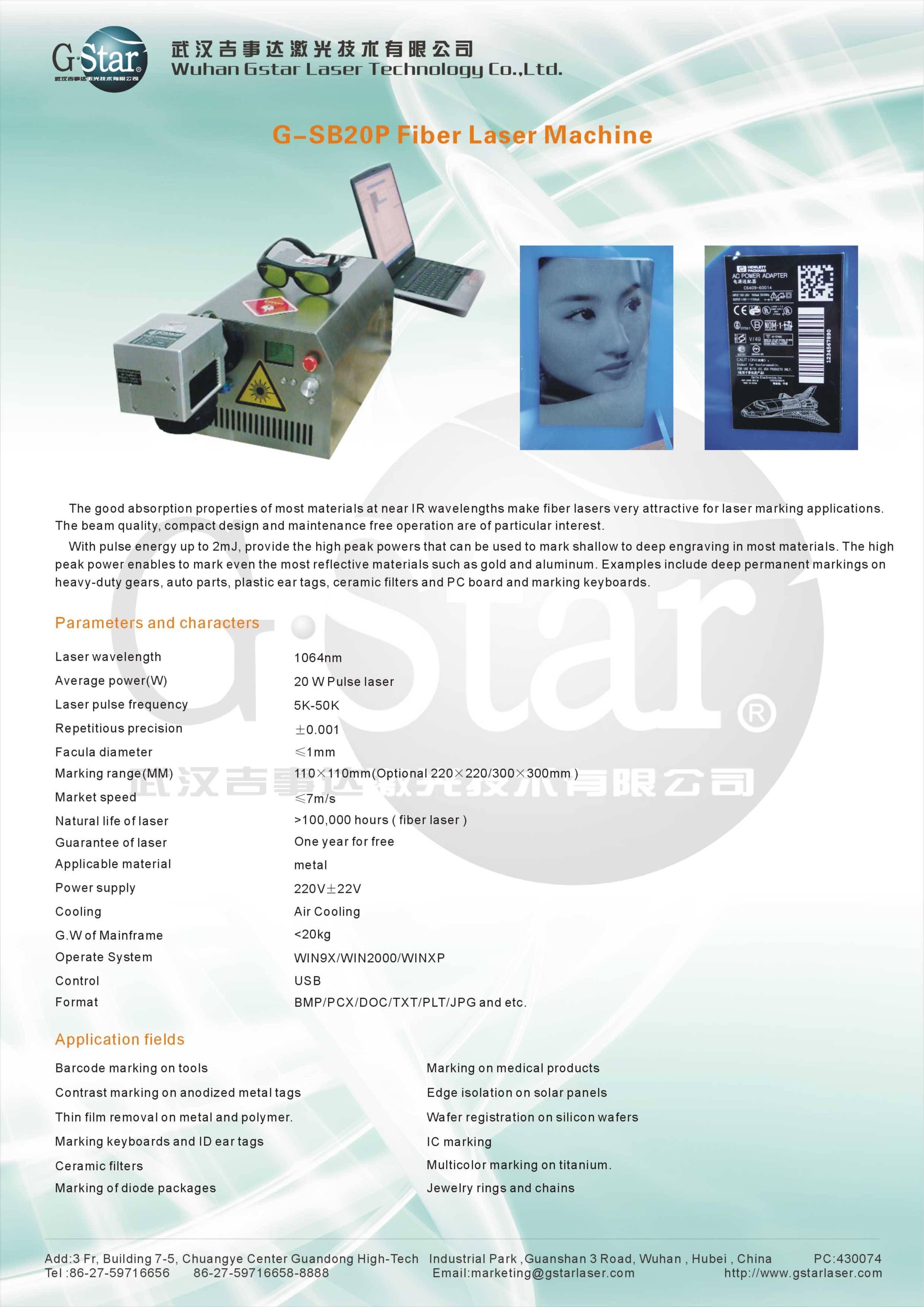 G-SB20P fiber laser marking machine