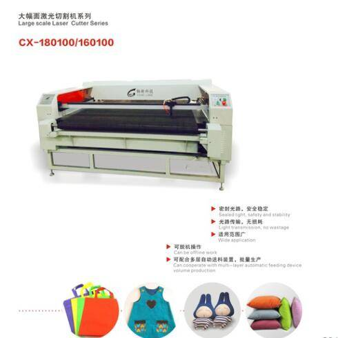 1600mm laser cutting and engraving machine