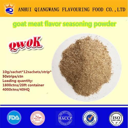 QWOK brand mutton seasoning powder bouillon powder