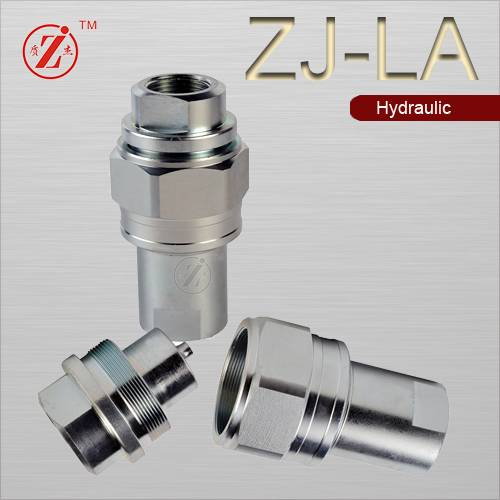 steel screw hydraulic quick release coupler