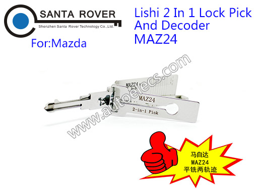 MAZ24 Lishi 2 in 1 LockPick and Decoder For Mazda Auto Pick