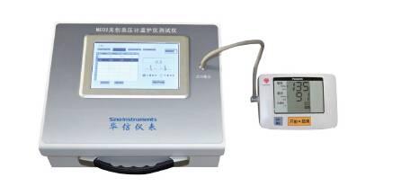 ME02 Non-invasive Sphygomanometer Calibrator