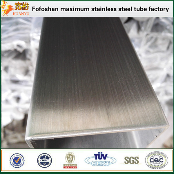 hot sale stainless steel rectangular tubing