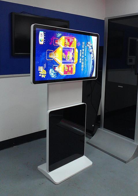 43 Inch Rotating Ad Display