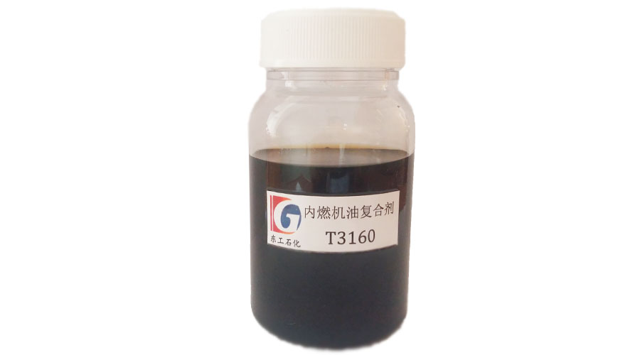 Multifunction Engine Oil Additive Package T3160