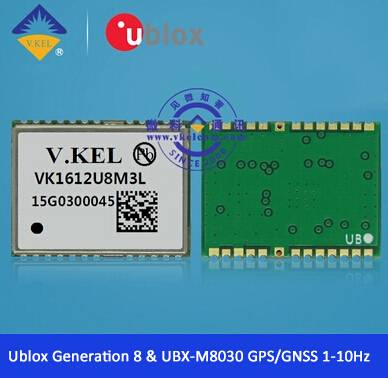 VK1612U8M3L Ublox 8 Chip M8030 GPS/GNSS/BeiDou Module Compatible NEO-M8N With High Sensitivity FACTO