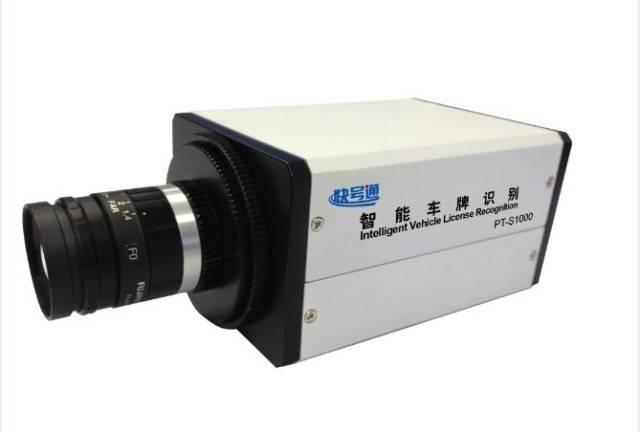 Wintone ANPR IP camera - Wintone