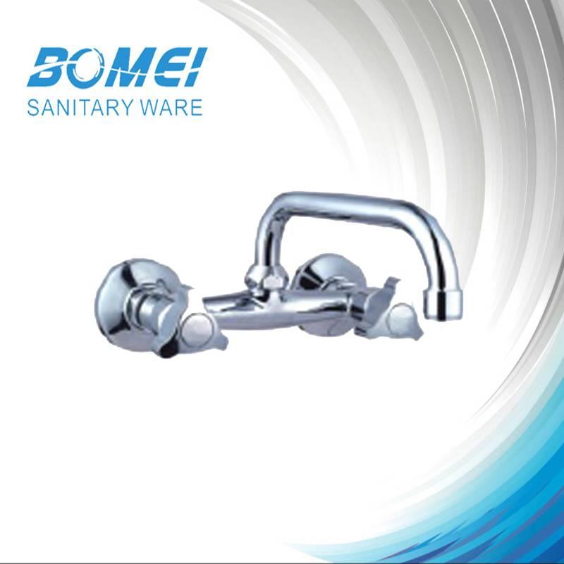 Dual Handle Brass Body Ceramic Cartridge Sink Mixer