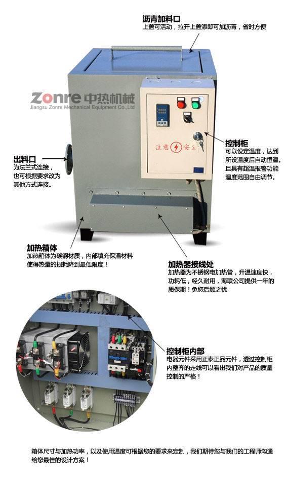 industrial Asphalt Heater/Bitumen Heater tank