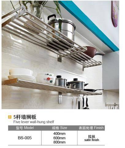 Five lever wall-hung shelf