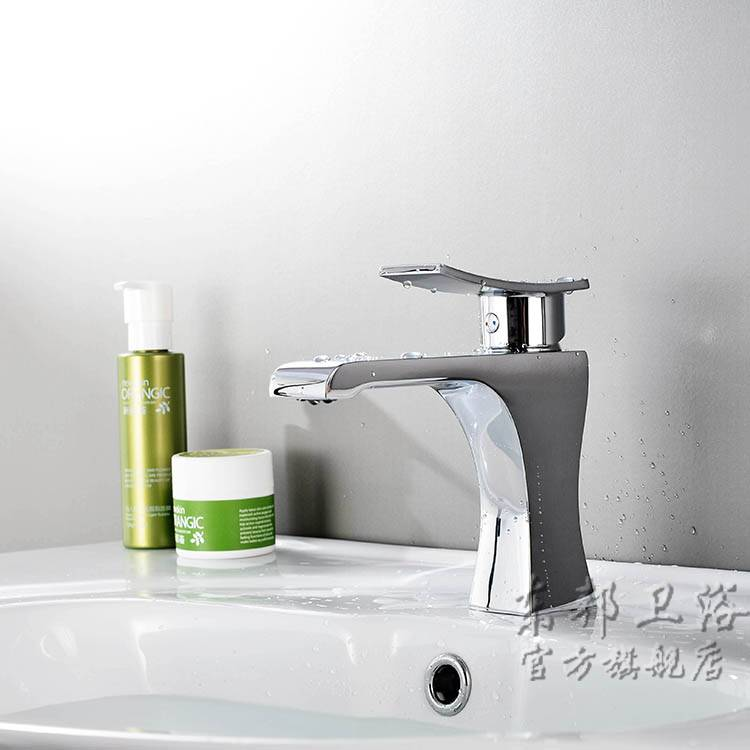 brass single handle chrome bathroom basin faucet mixer