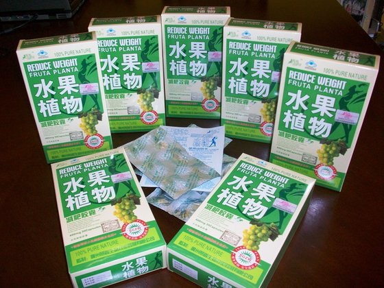 Fruta Planta Botanical Diet Pills, Meizitang Botanical Slimming Soft Gel