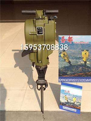 YN27P  rock drill equipment
