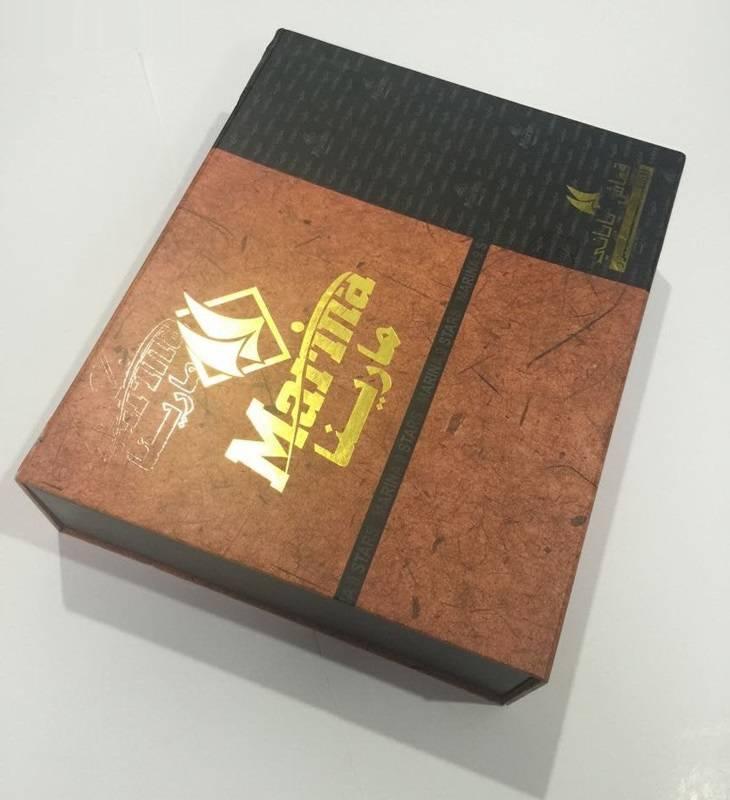 Arabian Thobe Packaging Box