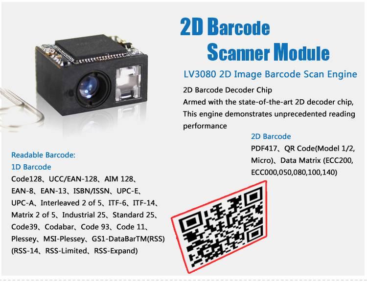 LV3080 2D barcode scanner machine