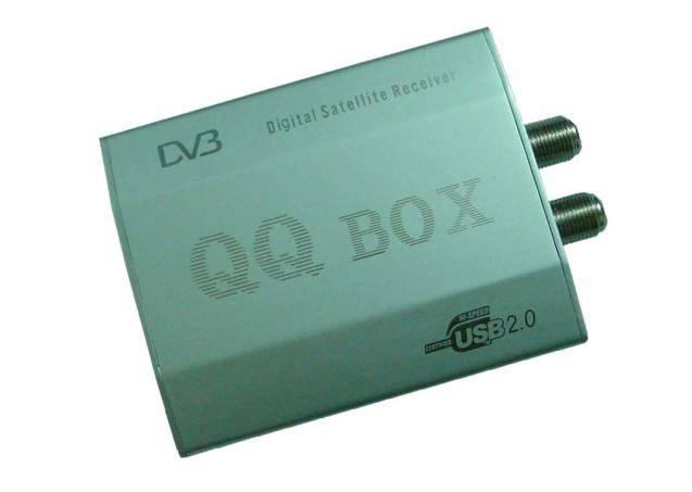 digital dvb-s tuner