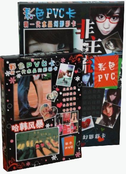 Fireworks Shape A4 PVC Card 50 SHEETS Hi-quality