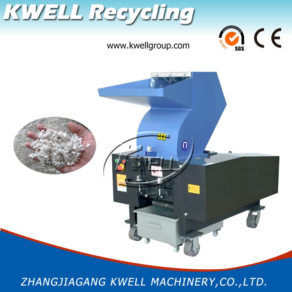 Paper Board Twin Shaft Shredder/Waste Plastic Recycling Crusher/Industrial Shredders
