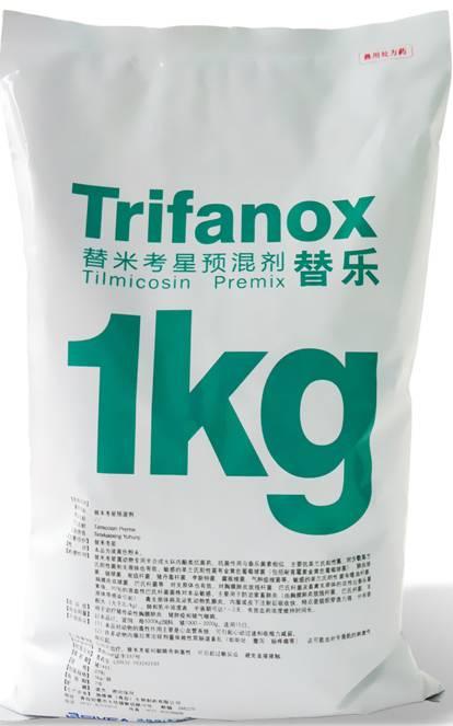 Veterinary Tilmicosin Premix