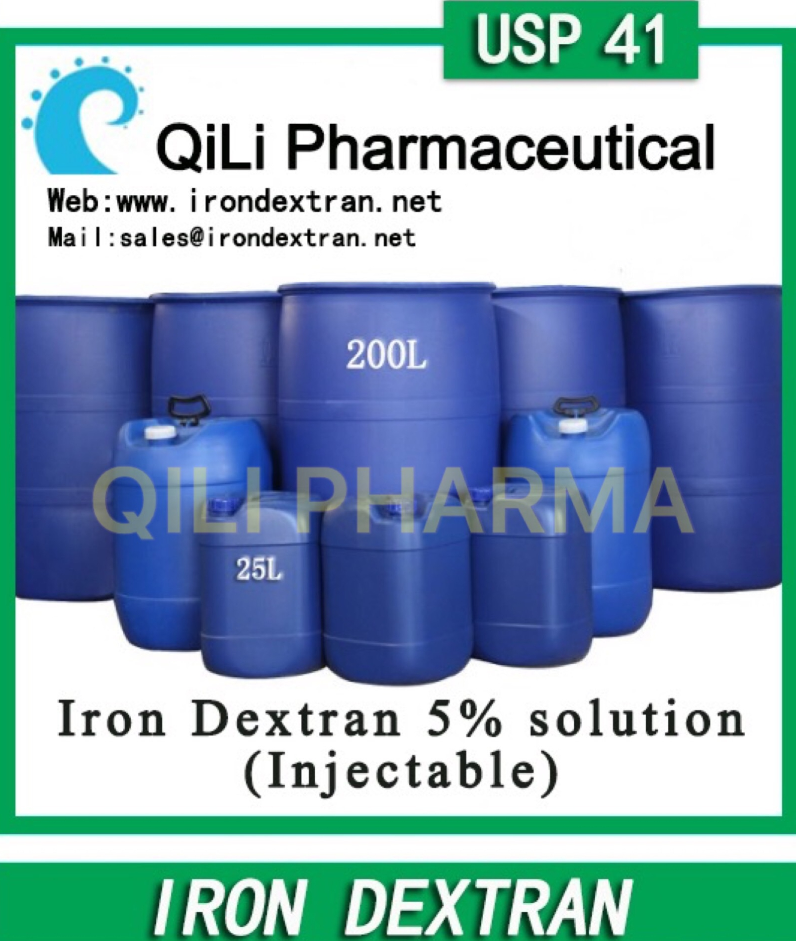 high quality Iron Dextran 5%
